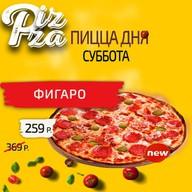 Фигаро пицца (суббота) Фото