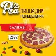 Салями пицца (понедельник) Фото