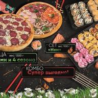 Сет Ням + 2 пиццы Фото