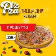 Прошутто пицца (четверг) Фото
