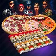 Сет ДС + 2 пиццы Фото