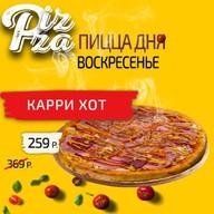 Хот карри пицца (воскресенье) Фото
