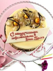 Табличка поздравительная шоколадная - Фото