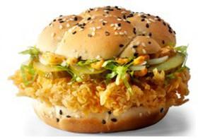 Шефбургер оригинальный - Фото