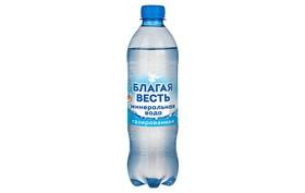 Благая Весть вода - Фото