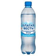Благая Весть вода Фото