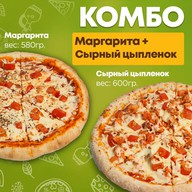 Комбо Маргарита+Сырный цыплёнок Фото