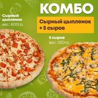 Комбо Пять сыров + Сырный цыплёнок Фото