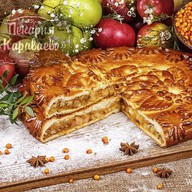 Пирог сдобный Сибирский с облепихой Фото