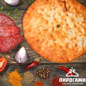 Осетинский пирог с говядиной и курицей - Фото