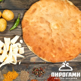 Осетинский пирог с картофелем и сулугуни - Фото