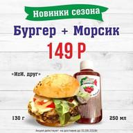 Бургер ИzИ + морс 0,25 л Фото