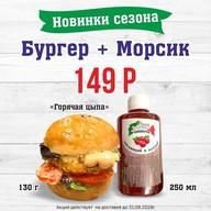 Бургер Горячая цыпа + морс 0,25 л Фото