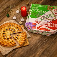 2 пирога +1 в подарок Фото