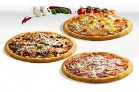 Комбо из больших пицц 2 - Фото