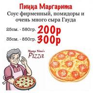 Маргарита Фото