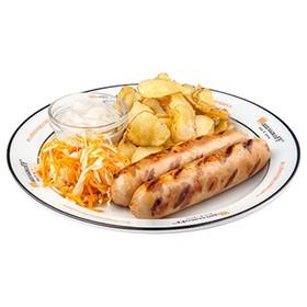 Колбаски чикен-гриль лайт - Фото