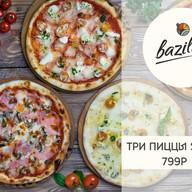 3 пиццы 30 см Фото