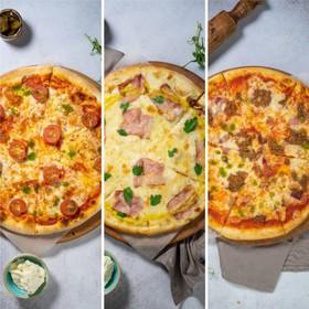 3 пиццы 30 см - Фото