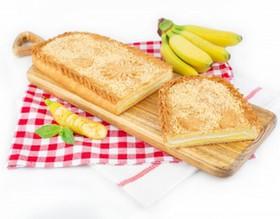 Пирог банановый пломбир(сдобно-песочный) - Фото