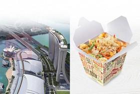 Сингапур - Фото