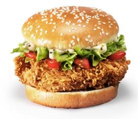 Шефбургер - Фото