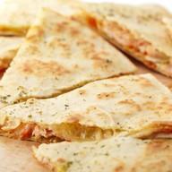Закрытая пицца Фото
