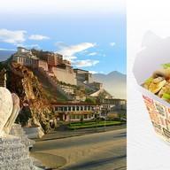 Тибет Фото