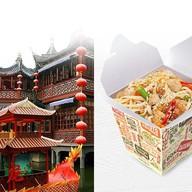 Шанхай маленькая порция Фото