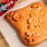 Пирог с курицей, картофелем и грибами Фото