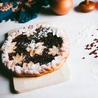 Пирог с брусникой дрожжевой Фото