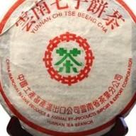 Черный китайский элитный чай Пу Эр Фото