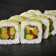 Вегетарианское авокадо Фото