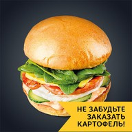 Кусто бургер Фото