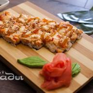 Кайсен пицца Фото