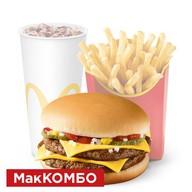 Двойной чизбургер МакКомбо Фото