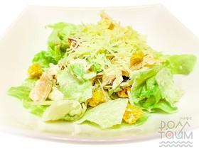 Цезарь салат - Фото