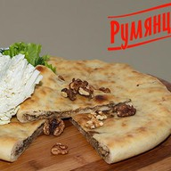 Осетинский пирог с капустой и орехом Фото