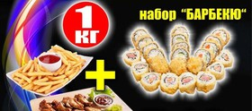 Барбекю набор - Фото