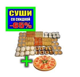 Сет Праздничный + пицца Маргарита - Фото