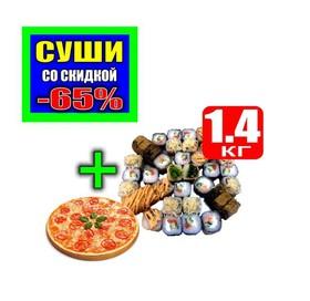 Сет Килограмм + пицца - Фото
