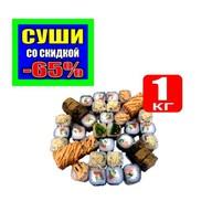 Килограмм Фото