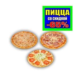 Набор из 3 пицц - Фото