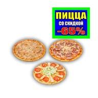 Набор из 3 пицц Фото