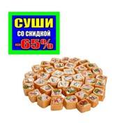 Тортилья мини Фото
