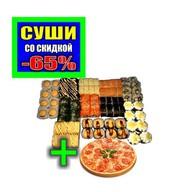 Сет Премиум + пицца Маргарита Фото