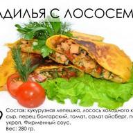 Кесадилья с лососем Фото