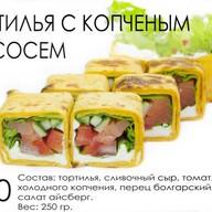 Тортилья с копченным лососем Фото