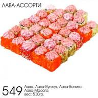 Mini Лава-Ассорти Фото