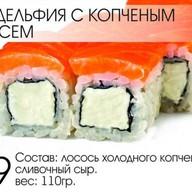 Mini Филадельфия с копченым лосос Фото